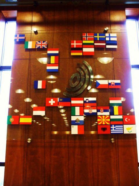Konferencia PATLIB 2015 - Vlajky krajín 2